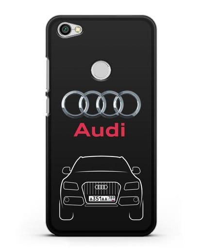 Чехол Audi Q5 с номерным знаком силикон черный для Xiaomi Redmi Note 5A Prime