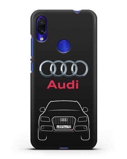 Чехол Audi Q5 с номерным знаком силикон черный для Xiaomi Redmi Note 7
