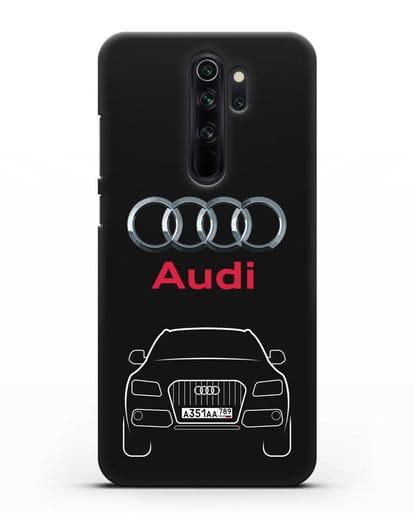 Чехол Audi Q5 с номерным знаком силикон черный для Xiaomi Redmi Note 8 Pro