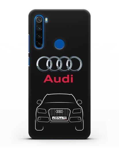 Чехол Audi Q5 с номерным знаком силикон черный для Xiaomi Redmi Note 8T