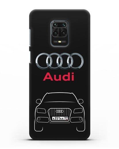 Чехол Audi Q5 с номерным знаком силикон черный для Xiaomi Redmi Note 9 Pro