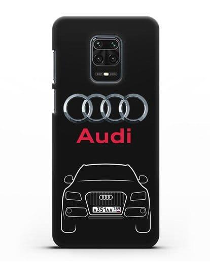 Чехол Audi Q5 с номерным знаком силикон черный для Xiaomi Redmi Note 9S