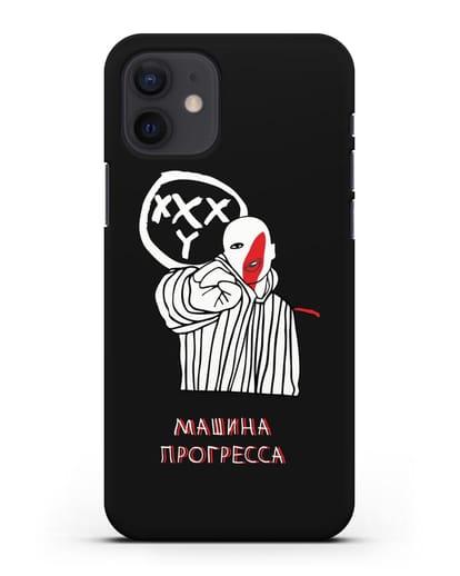 Чехол Машина прогресса Oxxxymiron силикон черный для iPhone 12