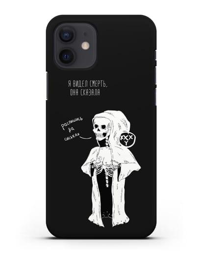 Чехол Признаки жизни Oxxxymiron силикон черный для iPhone 12